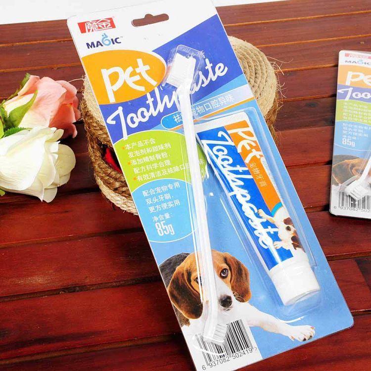 Descubre qué implementos necesitas para cepillar los dientes de tu perro